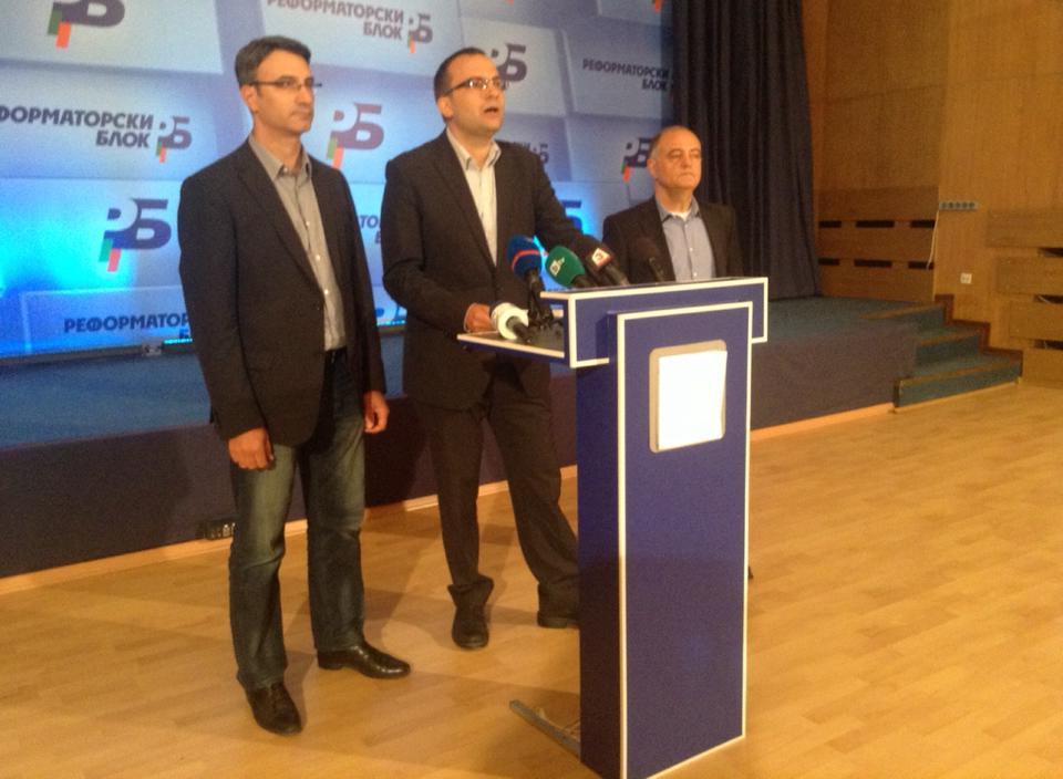 пресконференция на Реформаторския блок за сигнала срещу Южен поток
