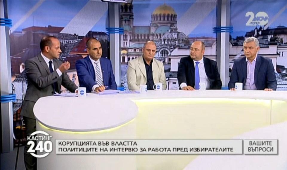 Снимка: Нова телевизия