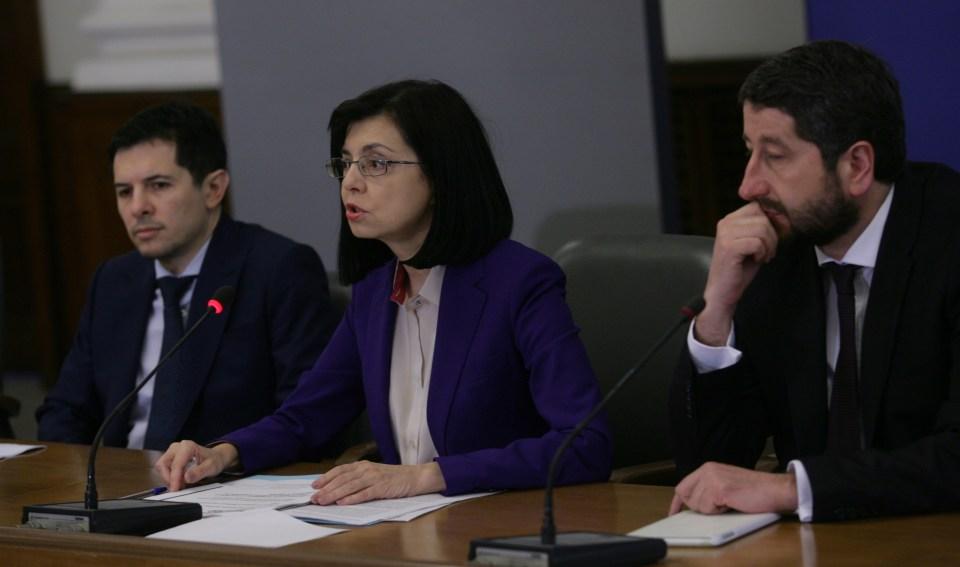 Филип Гунев, Меглена Кунева и Христо Иванов при представянето на новото звено. Снимка: БГНЕС
