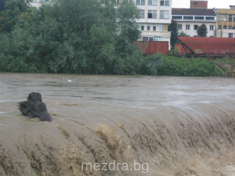 Снимка Mezdra.bg