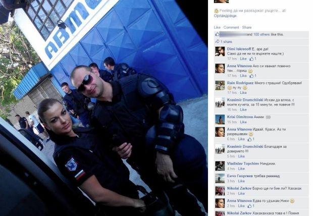 полицайка-орландовци-фб