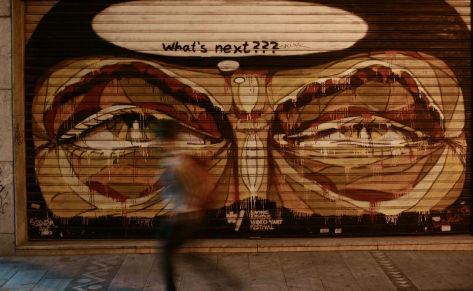 графити референдум Гърция