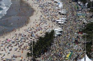Рио де Жанейро ©EPA/БГНЕС
