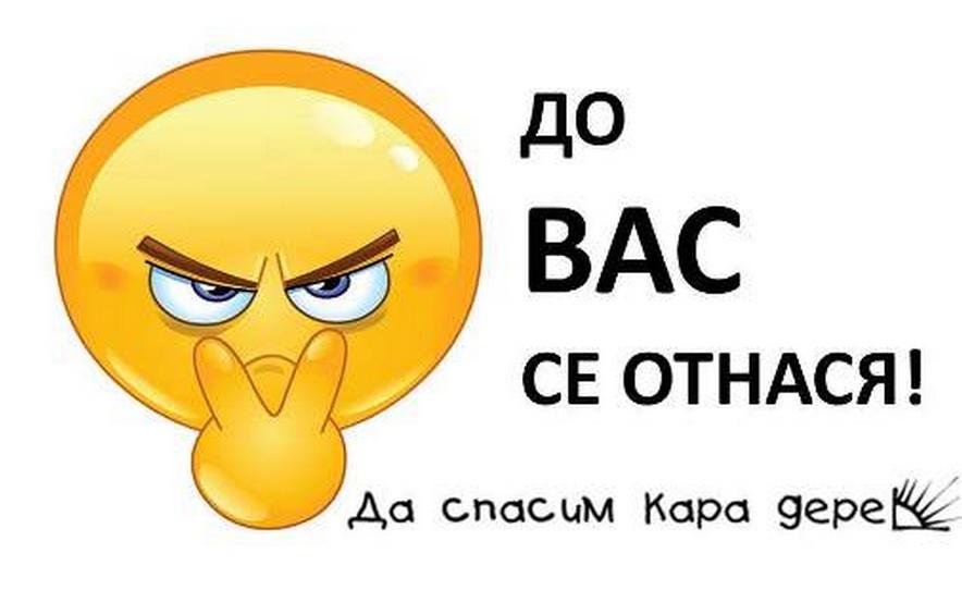 Изображение: Facebook