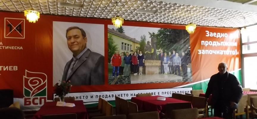 Предизборната кампания на Иван Евстатиев
