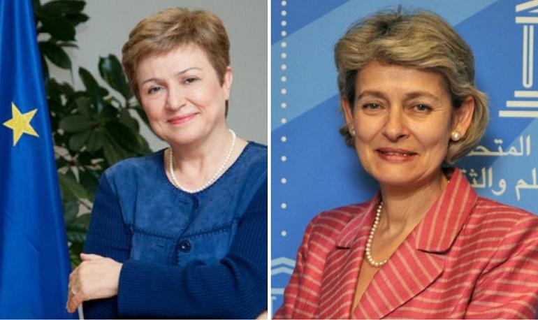 Ирина Бокова Кристалина Георгиева