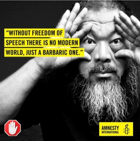 Снимка: Amnesty International