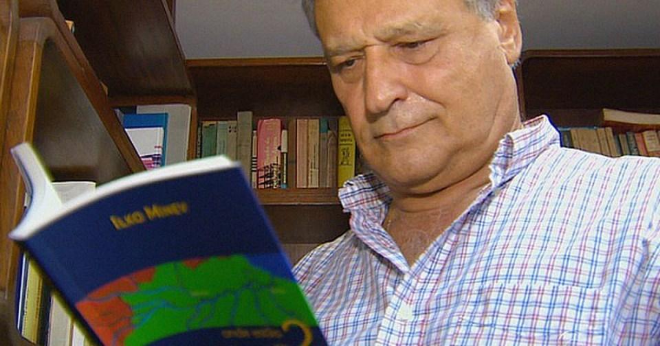 Илко Минев