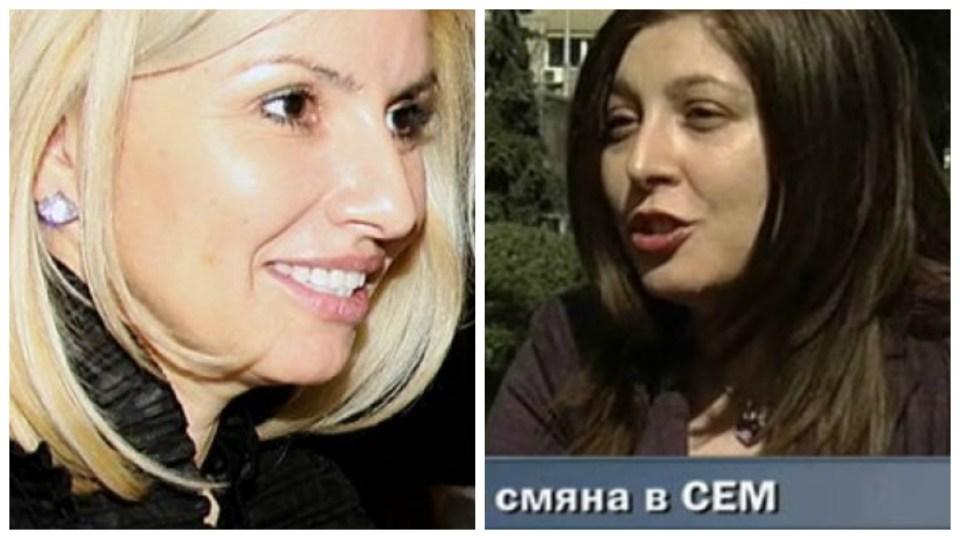 Розита Михайлова и София Владимирова