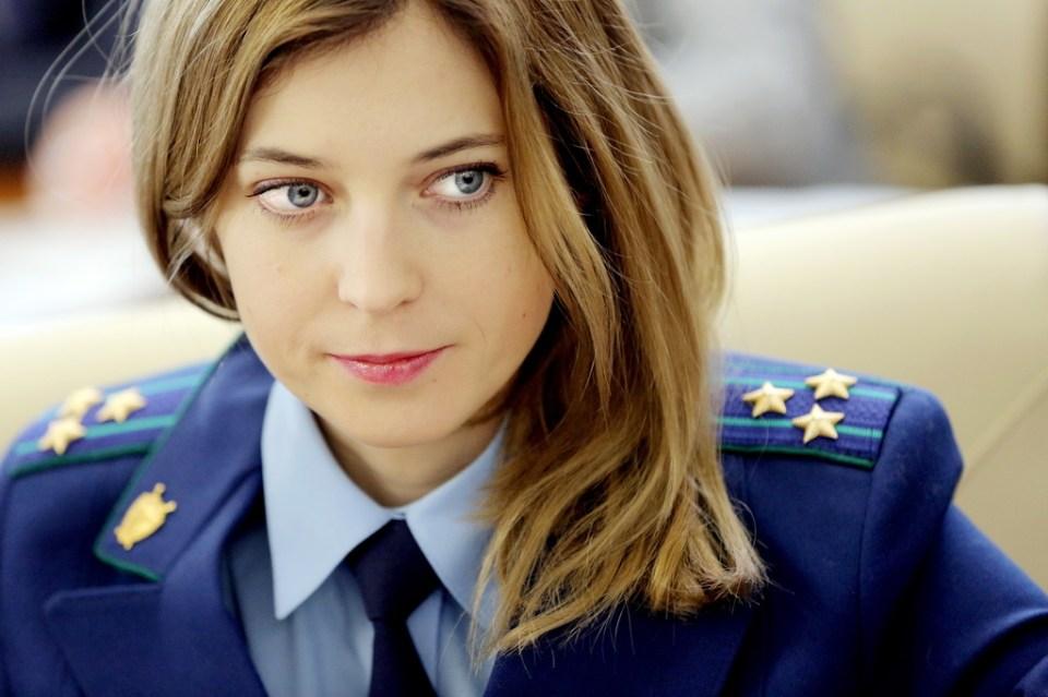 Наталия Поклонска