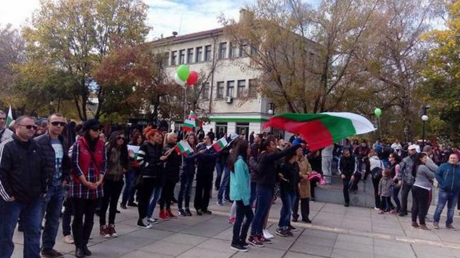 Протестът в Самоков. Снимка: БНР