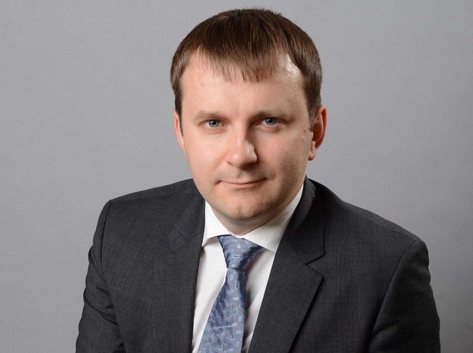Снимка: Министерство на финансите на Русия