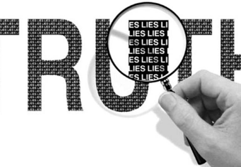 истина лъжа