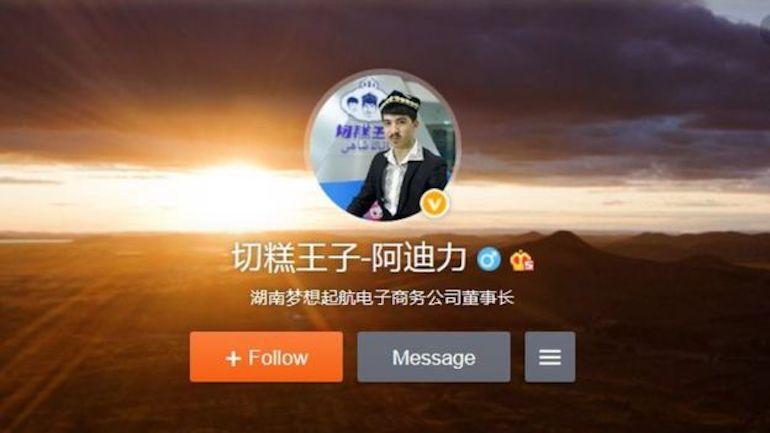уйгур китай