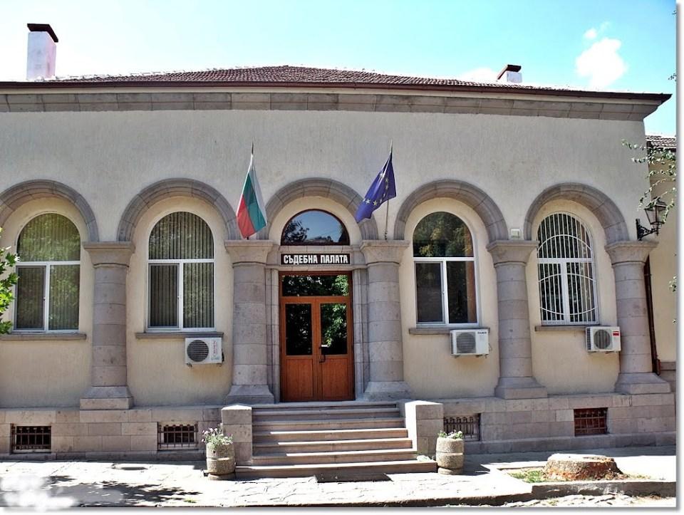 Снимка: Районен съд Харманли