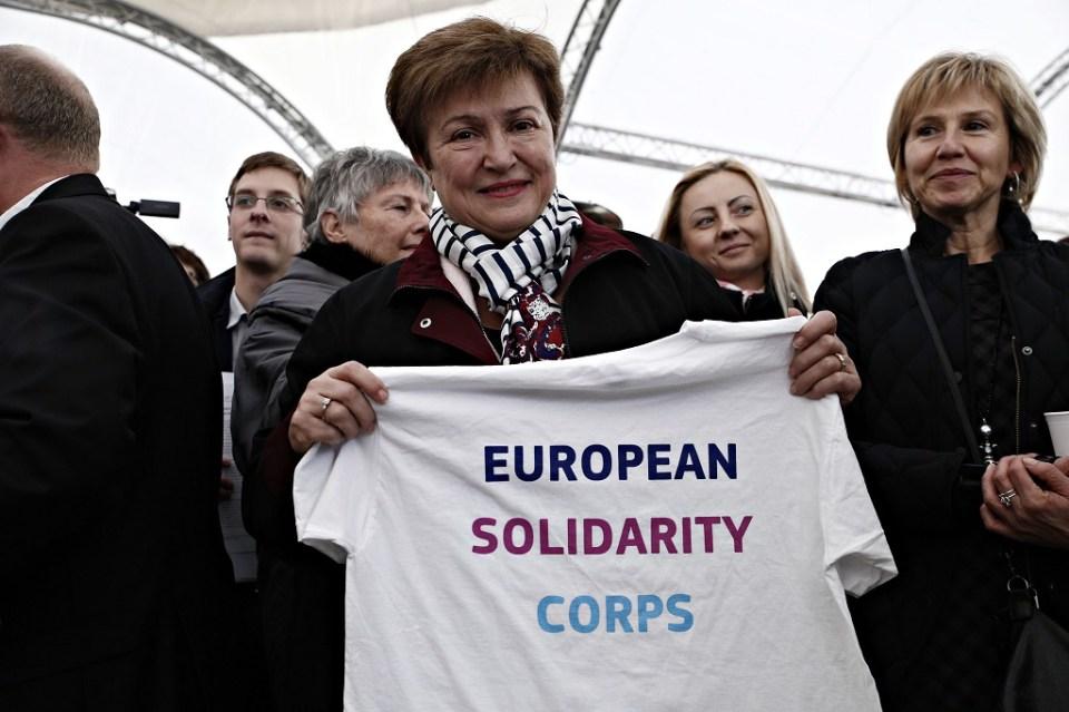 Еврокомисарят Кристалина Георгиева. Снимка: ЕРА/БГНЕС