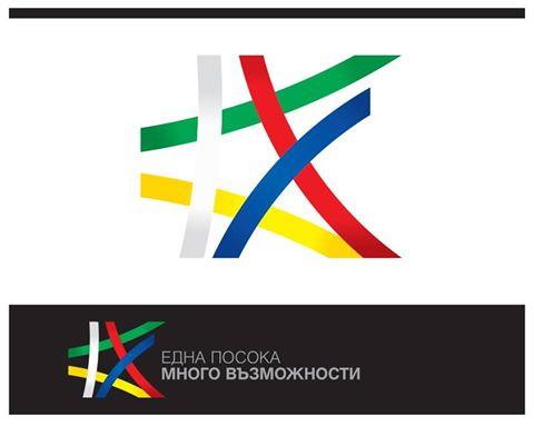 лого европейски фондове