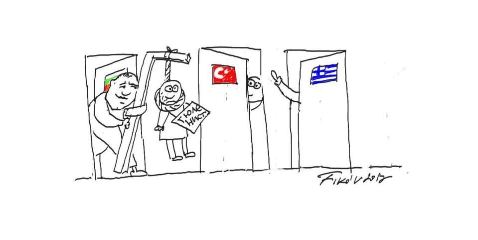 Автор: Фико Фиков