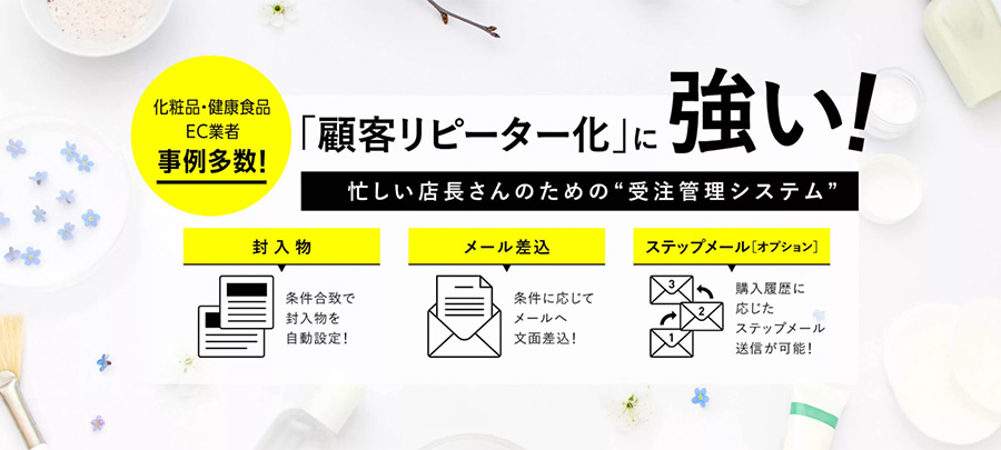 アシスト店長の評判・口コミ・メリット・料金・手数料を徹底解説