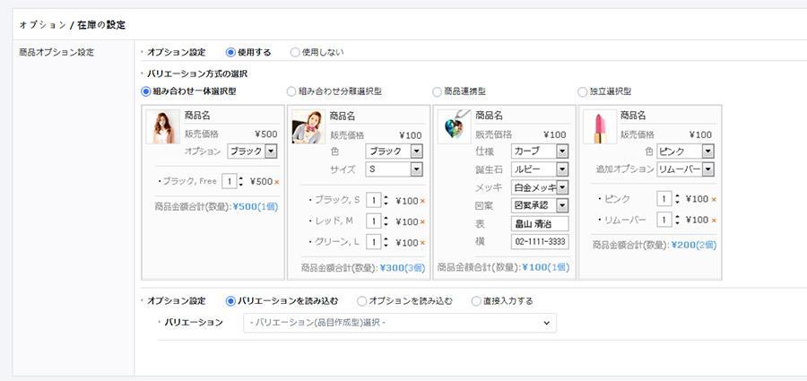 Cafe24で商品を簡単に登録する方法