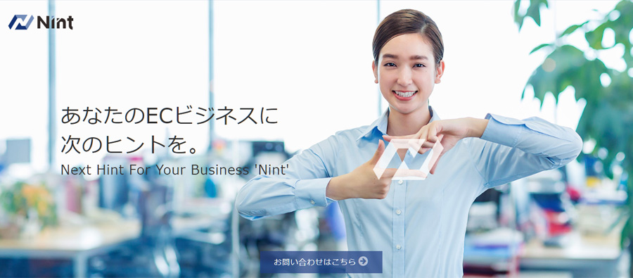 Nint(ニント)