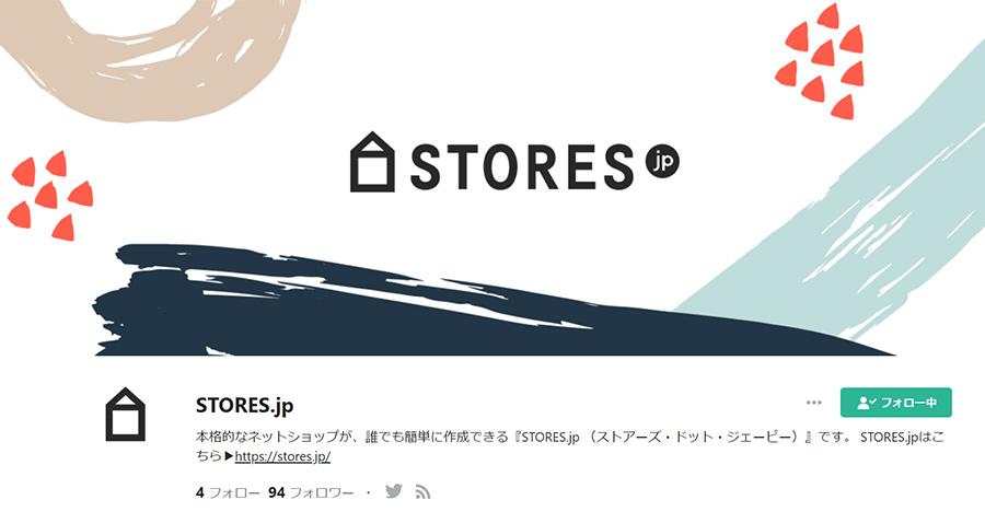 noteの月間利用者数が2000万人を突破!note pro 新規1ヶ月無料キャンペーン開催!