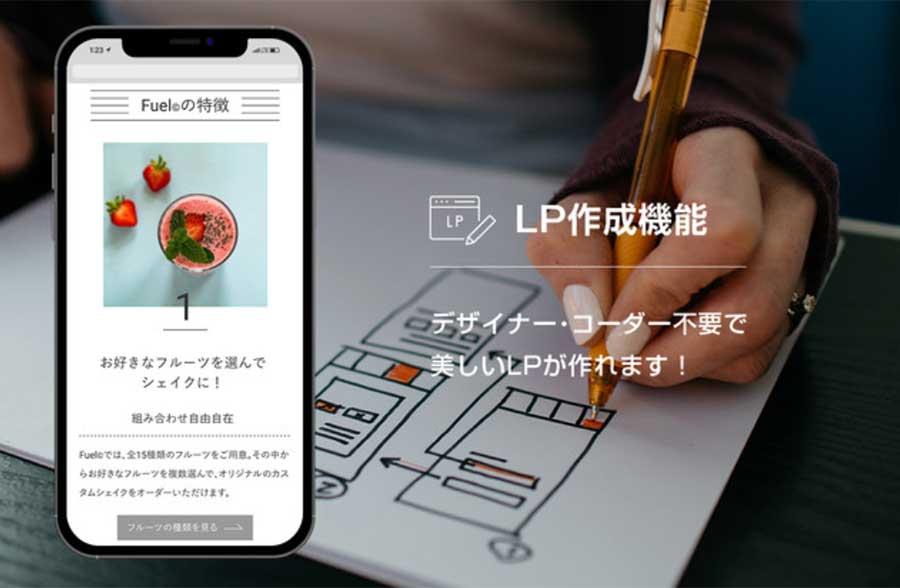 ShopifyのAPIを利用したEC事業者向けオウンドメディア構築ツール「Clipkit for EC」のβ版がリリース