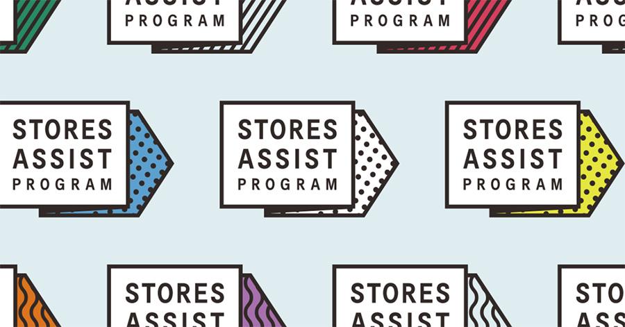 最大100万円支給!?STORES個人支援プログラムの利用条件・応募方法