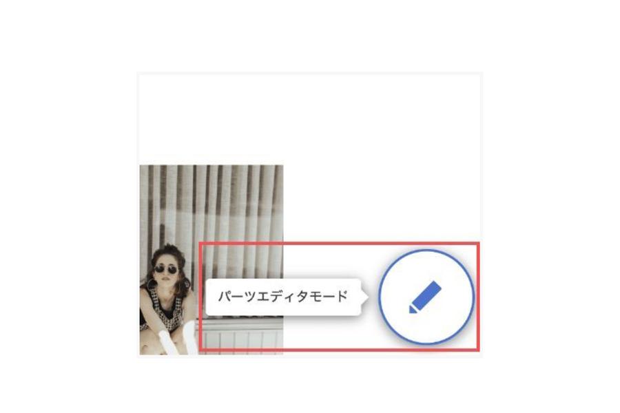 STORES.jpの商品のピックアップ表示機能