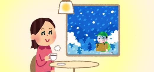 大雪で配送遅延発生