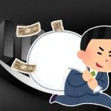amazon日本法人が課税逃れ