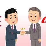 BASEが筑邦銀行と業務提携