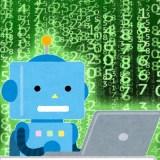 2020年のECモール攻略にはデータドリブンが鍵!データドリブンとは?