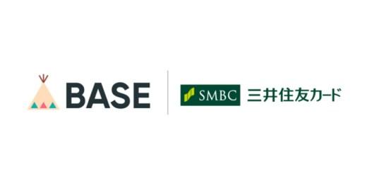 無料ネットショップBASE(ベイス)がが「stera」のアプリマーケットプレイス「stera market」にて「BASE Creator」を提供開始