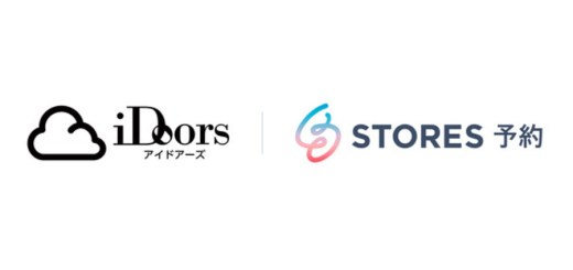 STORES予約(ストアーズ予約)がクラウド型入退室管理システム「iDoors」とAPI連携を開始