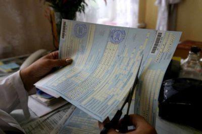 Как считаются квитанции на оплату коммунальных услуг в москве месяц