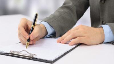 Договор о совместном использовании оборудования. Договор по совместному использованию оборудования образец Как оформить договор совместного пользования