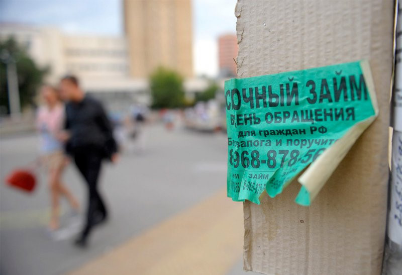 потребительский кредит сбербанк россии ставки