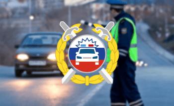 Практика отмены штрафа после продажи автомобиля, чужой штраф