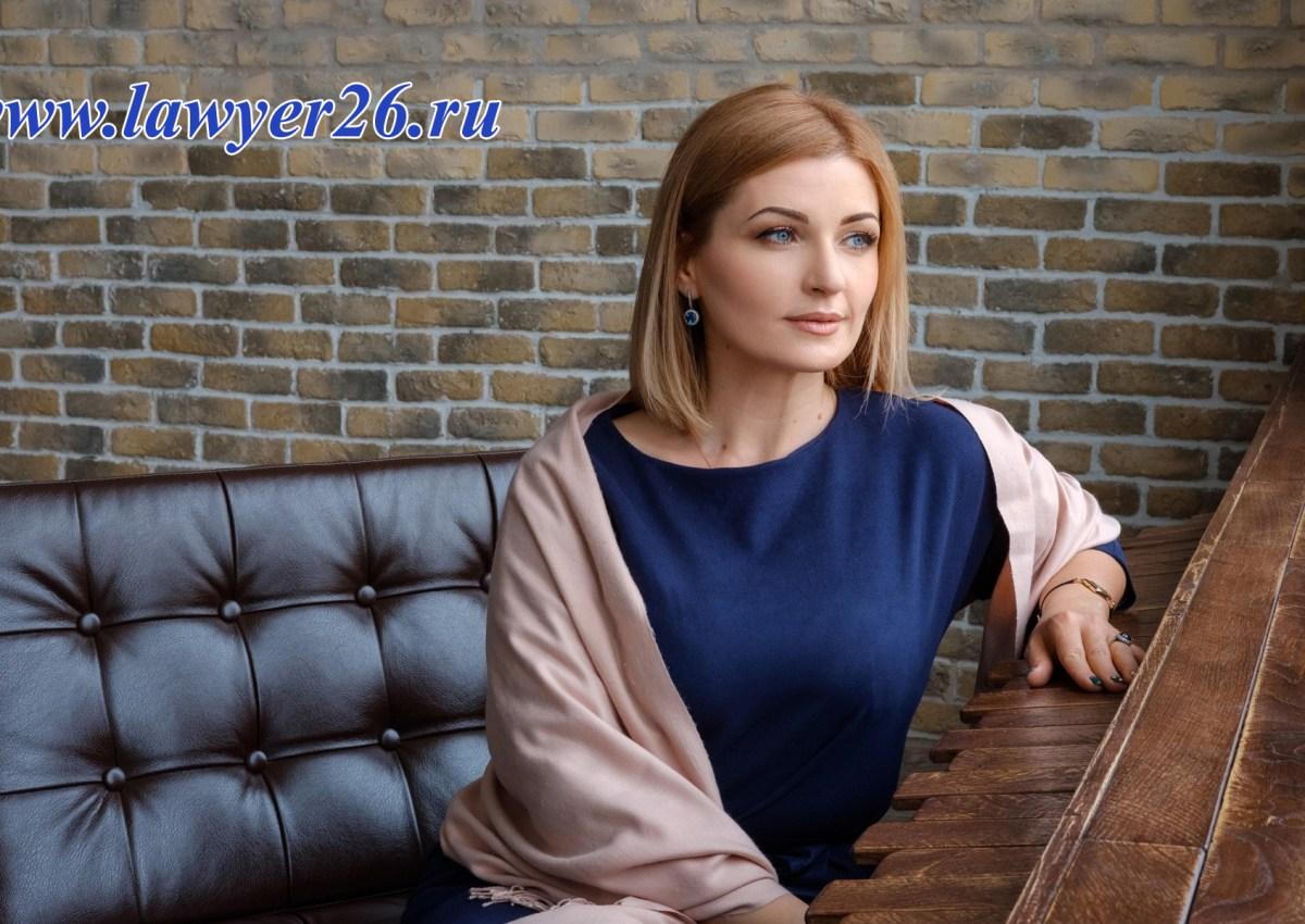 Адвокат Масалова Олеся Александровна - www.lawyer26.ru