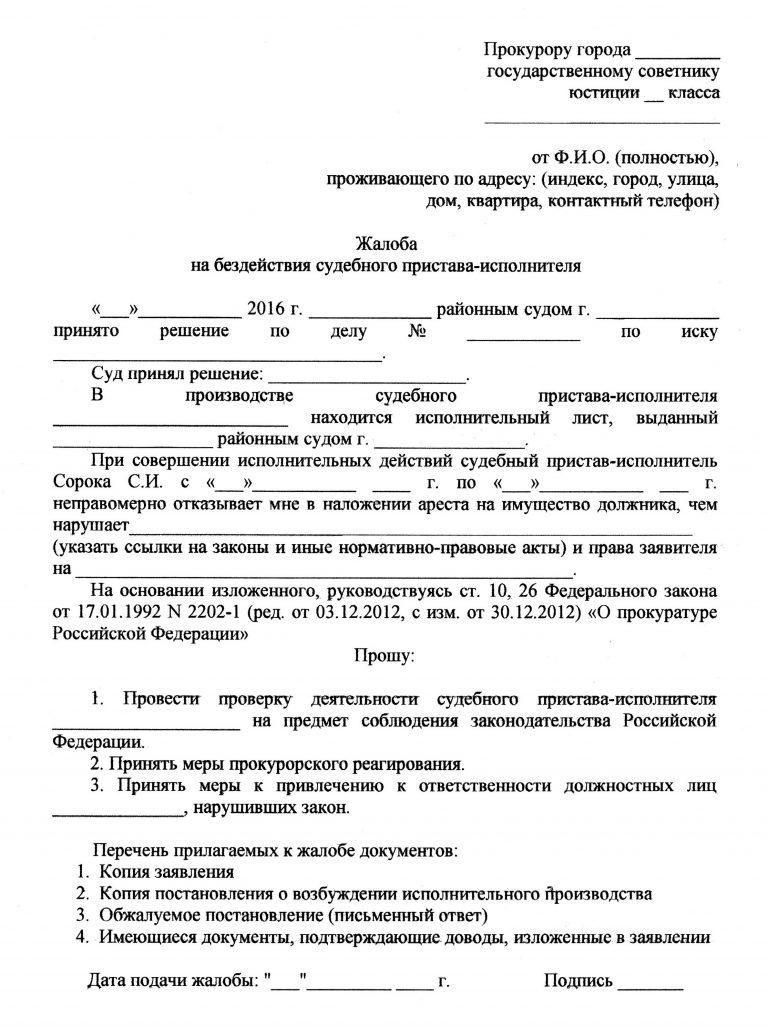 Брянский областной фонд жилищного строительства и ипотеки брянск