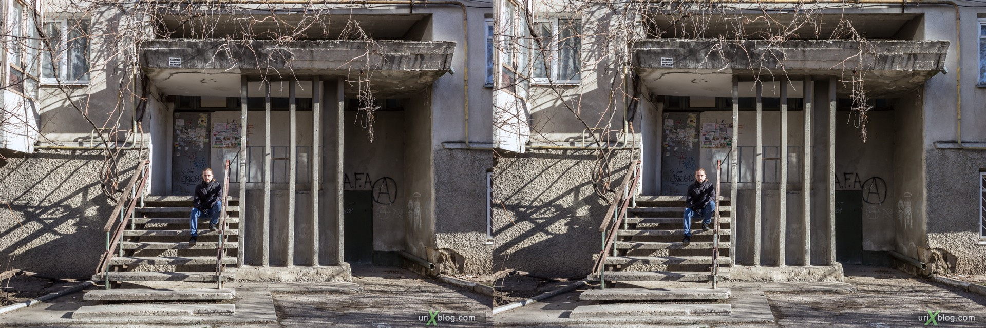2012, Simferopol, Crimea, Russia, Ukraine, winter, 3D, stereo pair, cross-eyed, crossview, cross view stereo pair, stereoscopic