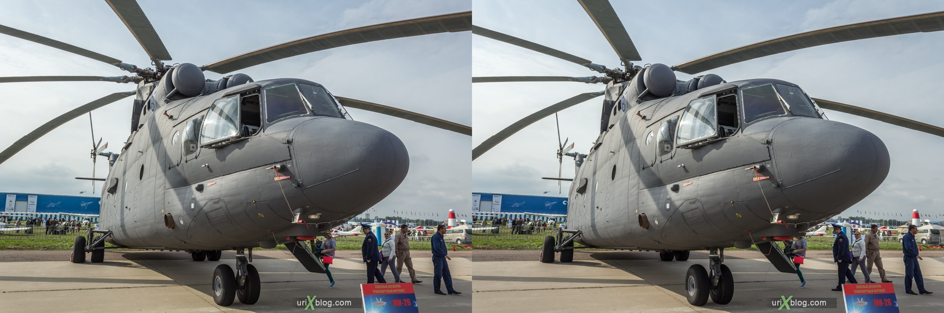 2013, MAKS, International Aviation and Space Salon, Russia, Ramenskoye airfield, Mi-26, helicopter, 3D, stereo pair, cross-eyed, crossview, cross view stereo pair, stereoscopic