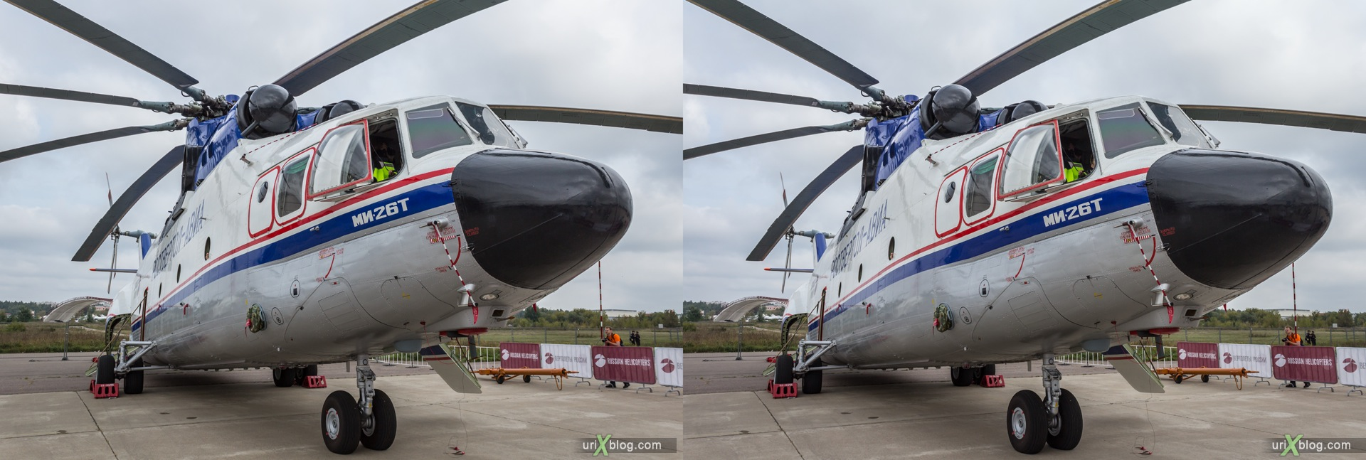 2013, MAKS, International Aviation and Space Salon, Russia, Ramenskoye airfield, Mi-26T, helicopter, 3D, stereo pair, cross-eyed, crossview, cross view stereo pair, stereoscopic
