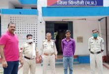 Photo of डीजल व शराब तस्करी के मामले में फरार आरोपी को मोरवा पुलिस ने धरदबोचा।