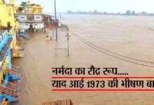Photo of मध्य प्रदेश : कई इलाकों में मंडराया बाढ़ का खतरा,CM शिवराज ने की हाई लेवल मीटिंग