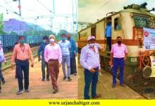 Photo of शक्तिनगर से करैला रोड रेल खण्ड पर विधुतीकरण कार्य का रेल संरक्षा आयुक्त द्वारा निरीक्षण।