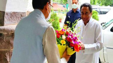 Photo of CM शिवराज से अचानक मिलने पहुंचे कमलनाथ,मॉनसून सत्र पर हुई चर्चा