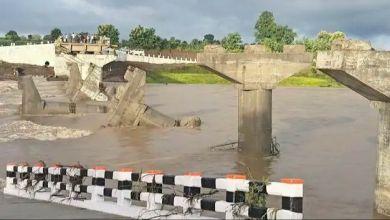 Photo of मध्यप्रदेश : उद्घाटन से पहले भ्रष्टाचार की बाढ़ में बह गया पुल।