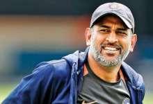 Photo of महेंद्र सिंह धोनी ने इंटरनेशनल क्रिकेट से लिया संन्यास।